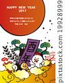 新年賀卡 賀年片 矢量 19928999
