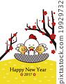 新年賀卡 賀年片 雞年 19929732