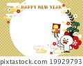 新年賀卡 賀年片 雞肉 19929793