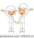 食品工廠工人Genki 19932513