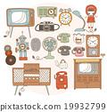 เครื่องใช้ไฟฟ้า,ของใช้ประจำวัน,ทีวี 19932799
