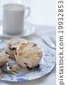 蓝莓 咖啡 奶油 19932853