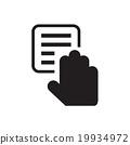 Simple set of books icon 19934972