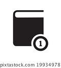 Simple set of books icon 19934978