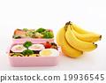 便當 香蕉 午餐盒 19936545