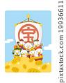 七幸运神(公鸡青年) 19936611