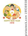 新年賀卡 賀年片 雞肉 19936938