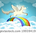 Pegasus flying over the rainbow 19939419