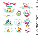 Newborn welcome home,  Icon set  19940045