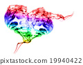 Color smoke heart on white background 19940422