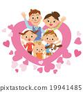 心 父母和小孩 親子 19941485