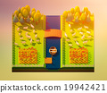 Sheep in the landscape, isometric view 19942421