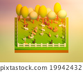 animals in the landscape, isometric view 19942432