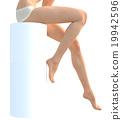 身體部位 苗條 腿 19942596