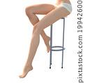 身體部位 苗條 腿 19942600