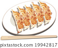 饺子 煎锅贴 碎肉蔬菜馅的饺子 19942817