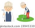 高爾夫 閒蕩 人類 19945330