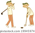 高爾夫 矢量 人類 19945974