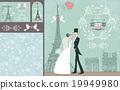 婚禮 邀請卡 邀請函 19949980