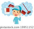 房屋清洗 清洁人员 微笑 19951152