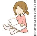 读书的女孩 19951830