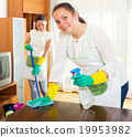 workers of cleaning company 19953982