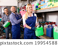 Troubleshooters and superviser at storage 19954588