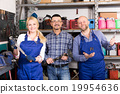 Portrait two workers and superviser 19954636