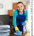 Woman cleaning at the office 19957151