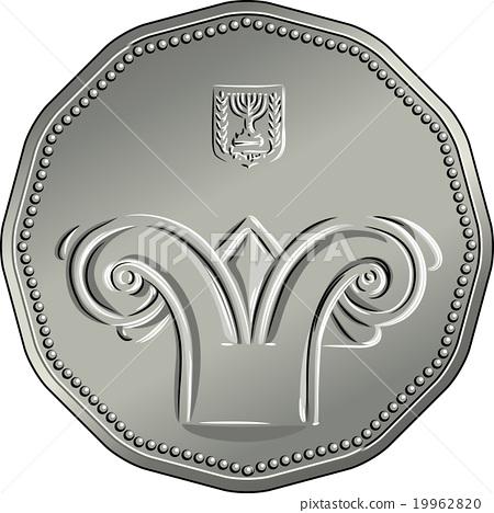 Obverse Israeli silver money five shekel coin 19962820