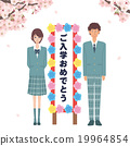 Entrance ceremony illustration 19964854