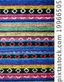 Handmade woven cotton fabrics. 19966505