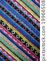 Handmade woven cotton fabrics. 19966508