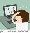 Frustrated man sitting desperate over work at desk 19966932
