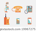 Phone icons, vector illustration 19967275