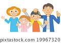 一個家庭 19967320