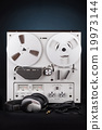 Analog Stereo Reel Tape Deck Recorder Player 19973144