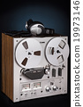 Analog Stereo Reel Tape Deck Recorder Player 19973146