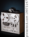 Analog Stereo Reel Tape Deck Recorder Player 19973147