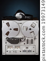 Analog Stereo Reel Tape Deck Recorder Player 19973149