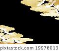 雲彩 雲 背景 19976013