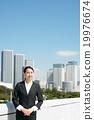 事業女性 咧嘴笑 開懷笑 19976674