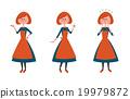 女性 女 女人 19979872