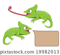 Lizard eating insect in flat style 19982013