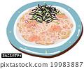 鹽漬鱈魚籽醬意大利面 細意大利面 食物 19983887