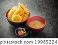 肌腱 碗 天妇罗面米饭 19985224