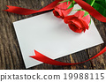 Blank white greeting card with red roses 19988115