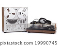 Analog Stereo Reel Tape Recorder Player 19990745
