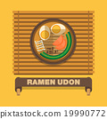 Japan's national dishes,Ramen Udon 19990772