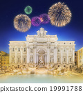Trevi Fountain at night with beautiful fireworks 19991788